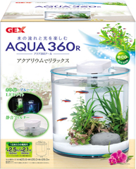 GEX アクア360R