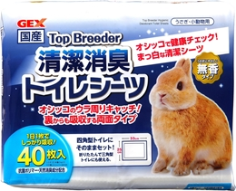 GEX Top Breeder 清潔消臭トイレシーツ 40枚